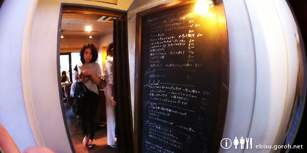TORCH CAFE(トーチカフェ)恵比寿
