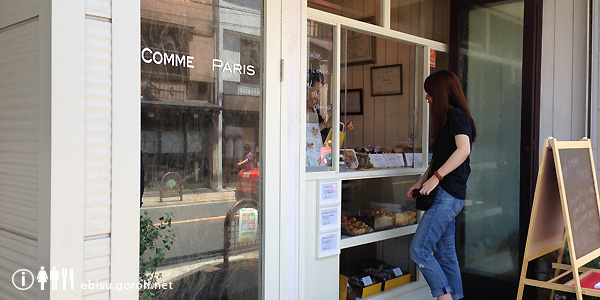 COMME PARIS(コムパリ)白金店のカヌレ